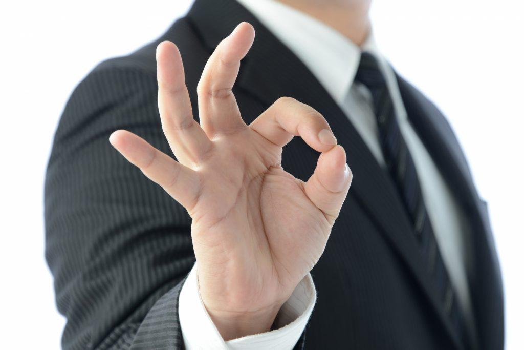 キャリアアップ助成金申請にかかる雇用転換の実施成功イメージ