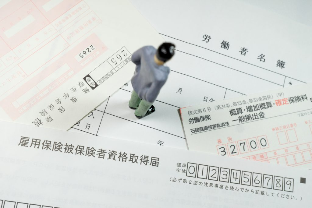 特定求職者を雇用する際の書類