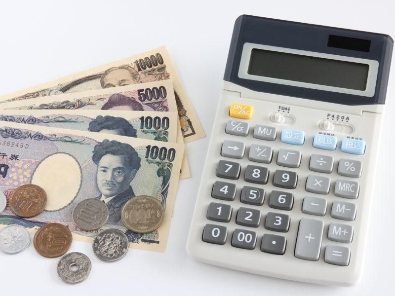 雇用調整助成金の計算方法
