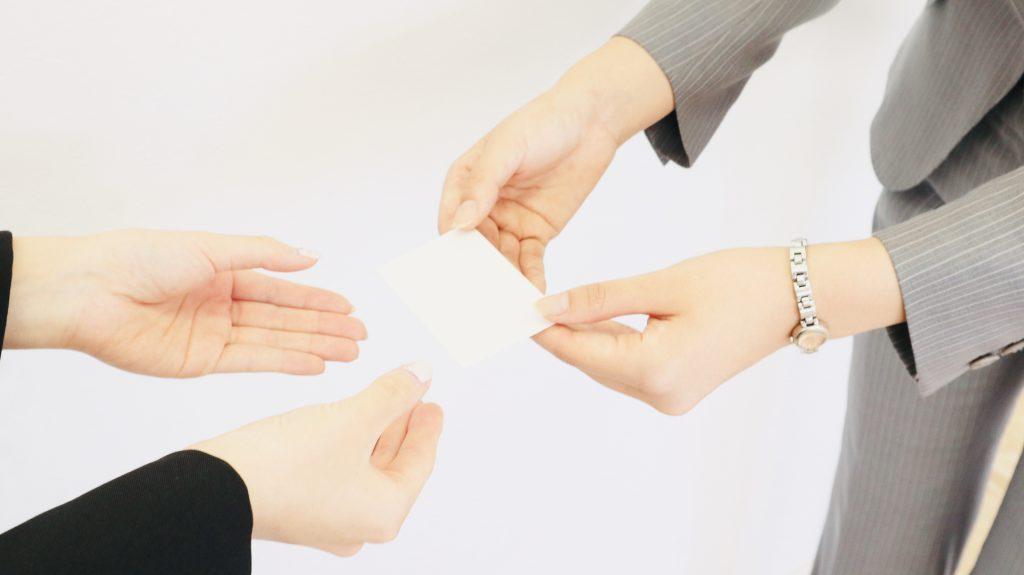 社労士への相談イメージ
