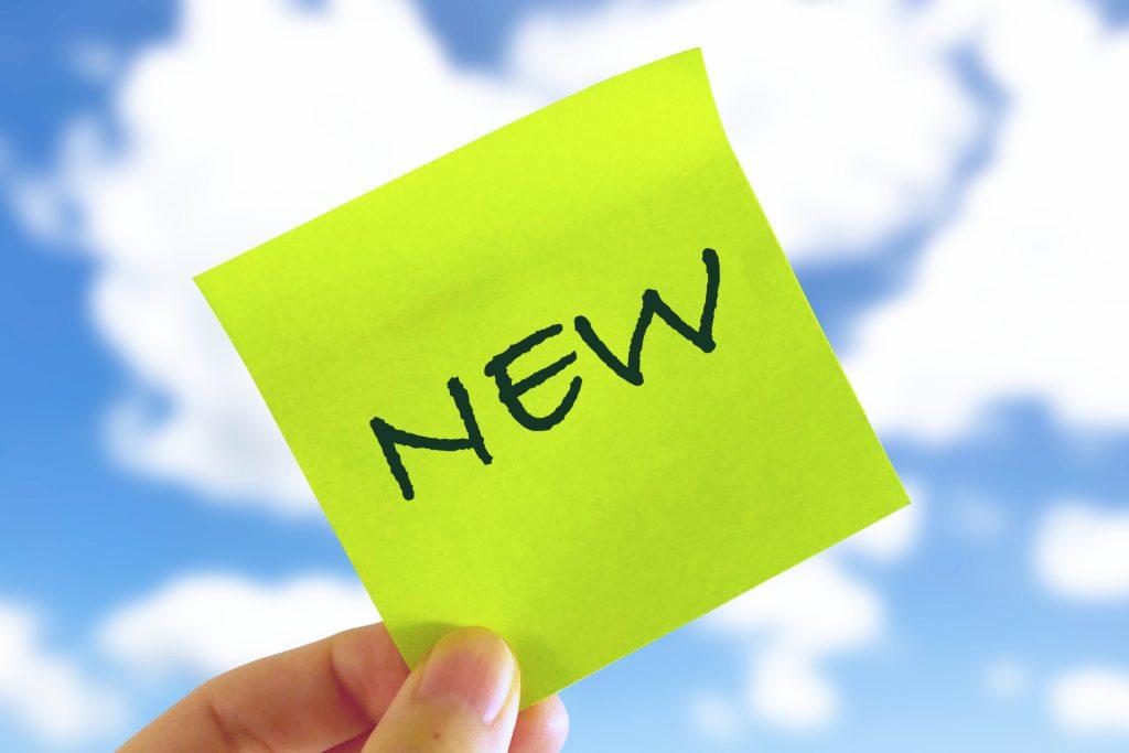 雇用調整助成金の最新情報