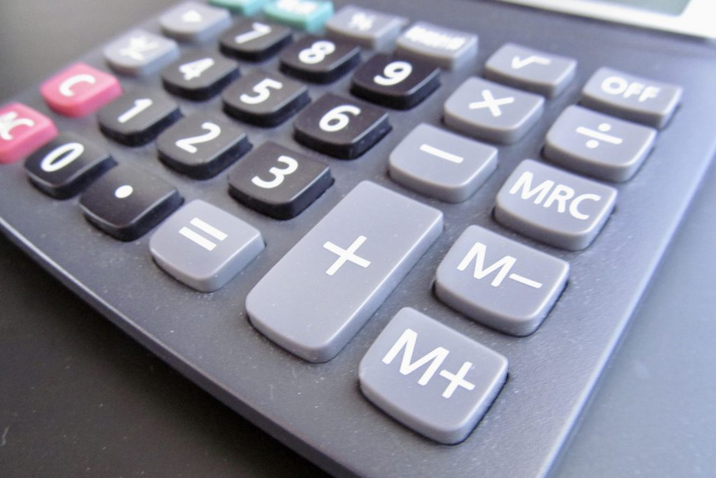 雇用調整助成金の支給計算