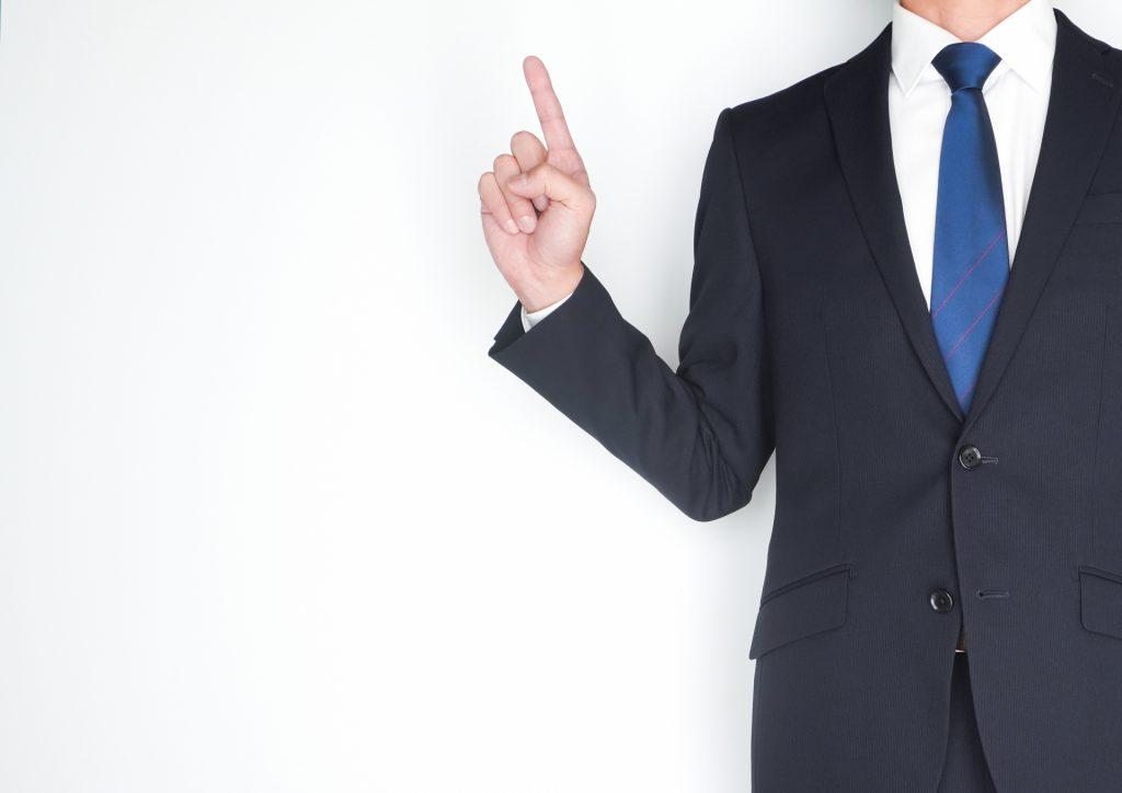 キャリアアップ助成金の申請ポイントを解説する人