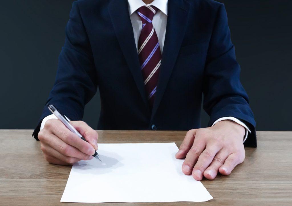 キャリアアップ助成金の申請準備
