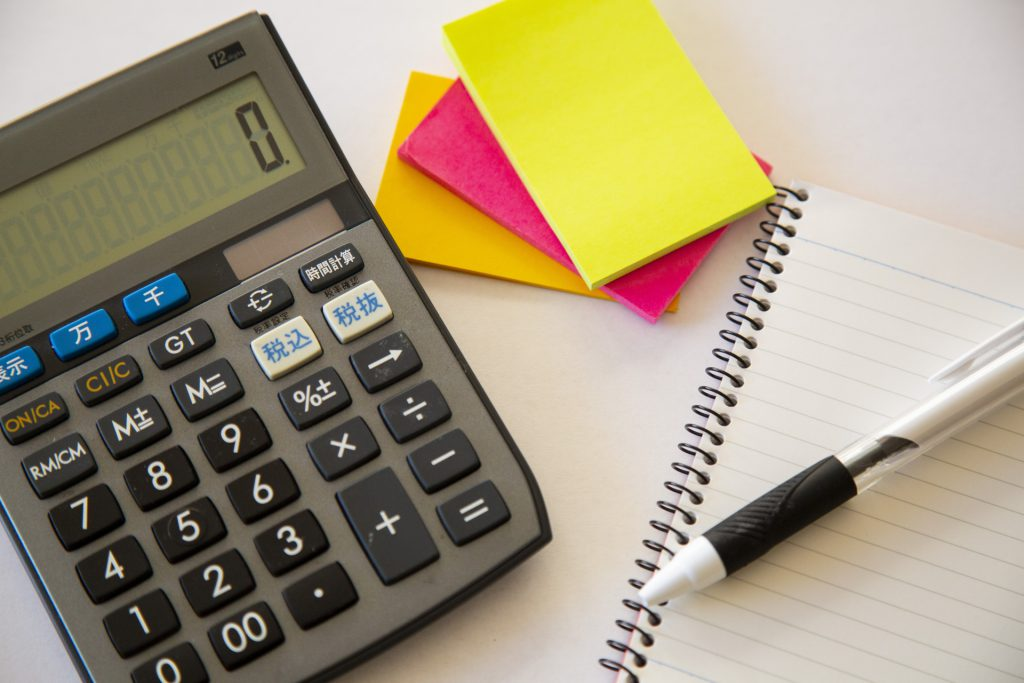 キャリアアップ助成金の計算