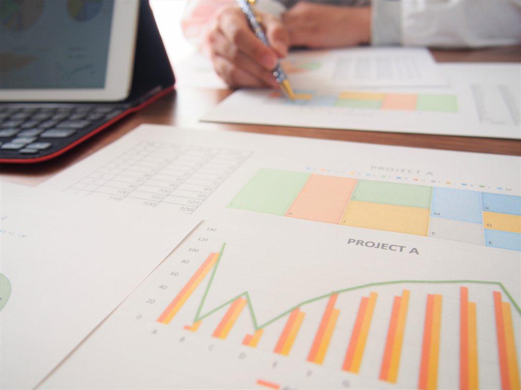 事業実績に関する資料イメージ