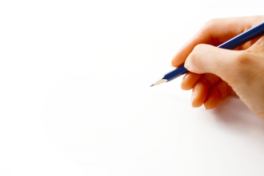 雇用調整助成金の申請書記入