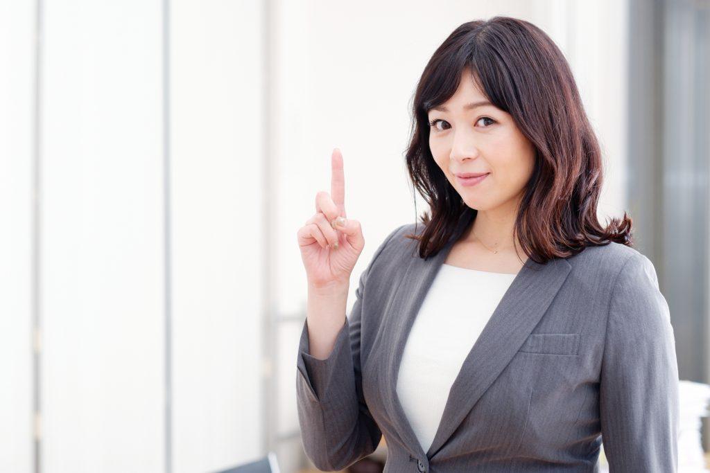 女性の管理職