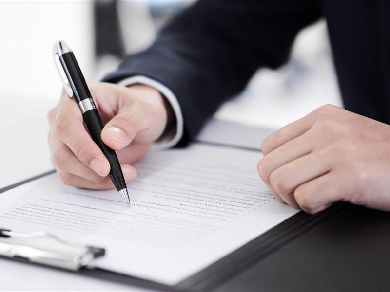 雇用調整助成金の申請様式の確認