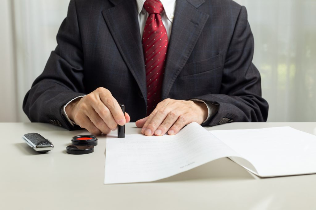 助成金申請にかかる書類の作成