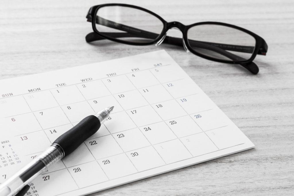 助成金申請書類の提出期限イメージ