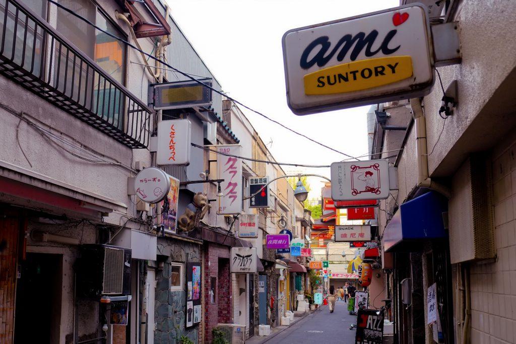 東京都の飲食店街