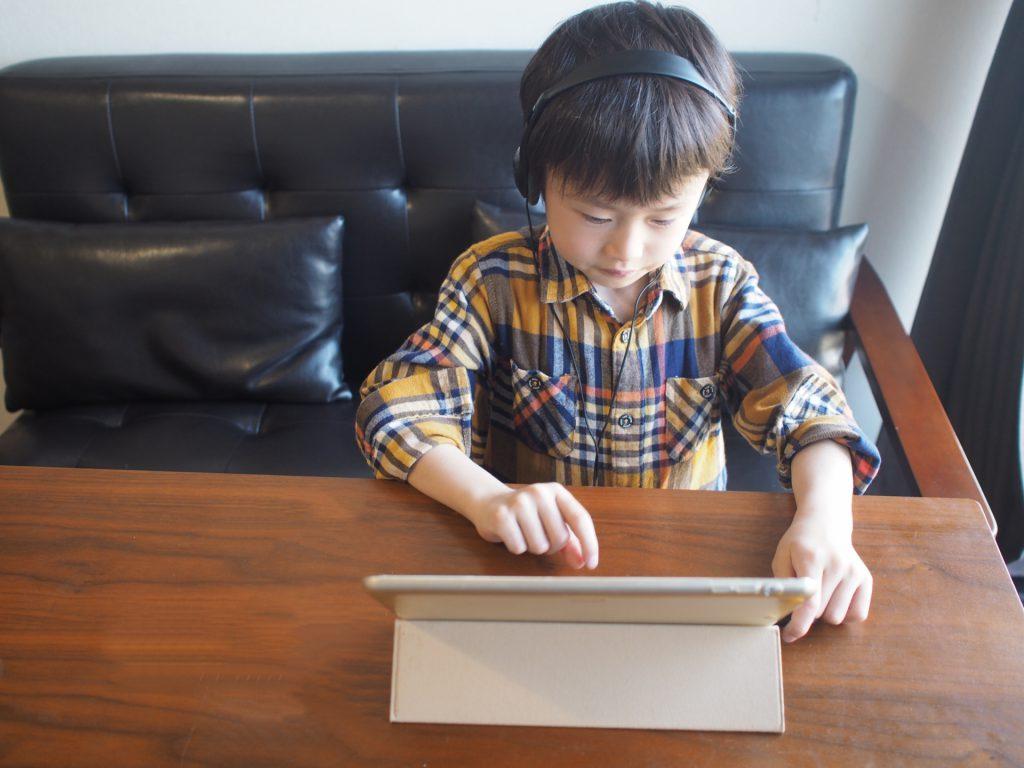 小学校休業等対応助成金の対象となる子どもイメージ