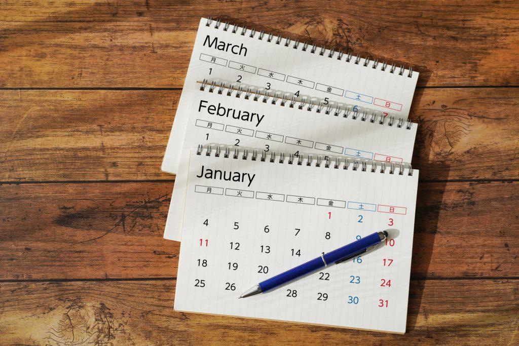3カ月のトライアル雇用カレンダー