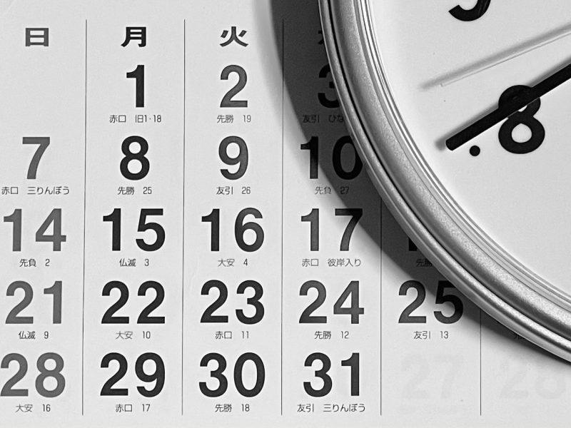 期間延長を表すカレンダーと時計