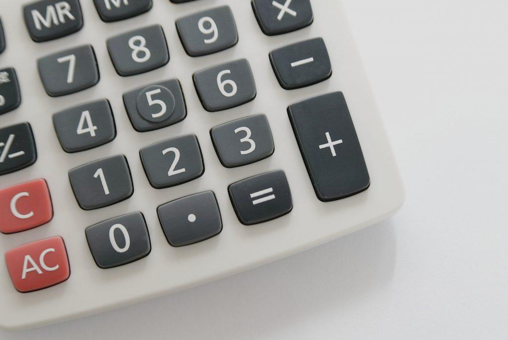 返還する助成金の金額計算イメージ