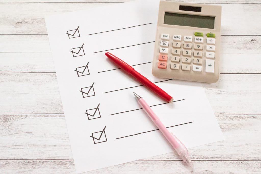 雇用調整助成金の申請書類チェックイメージ