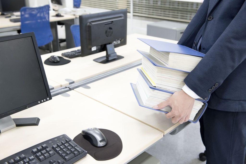 助成金の申請に必要な書類イメージ
