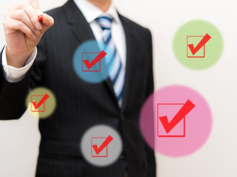 雇用調整助成金のチェックシート