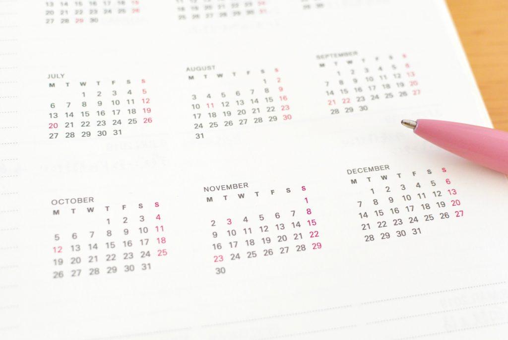 助成金申請時期を確認する年間カレンダー