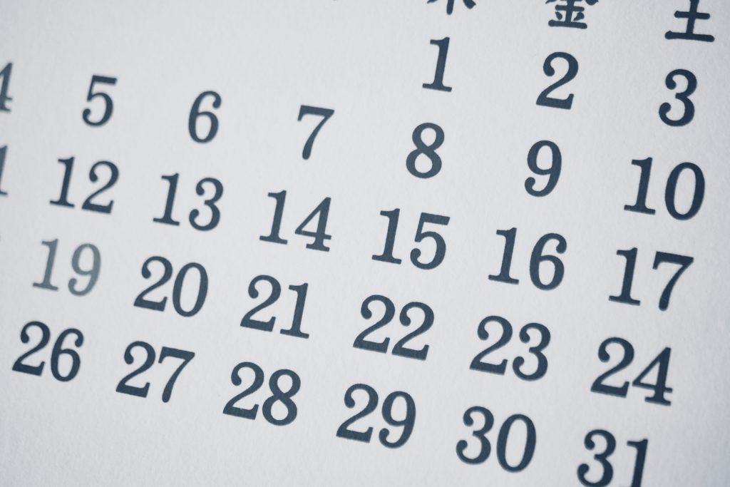 トライアル雇用助成金申請期限のカレンダー