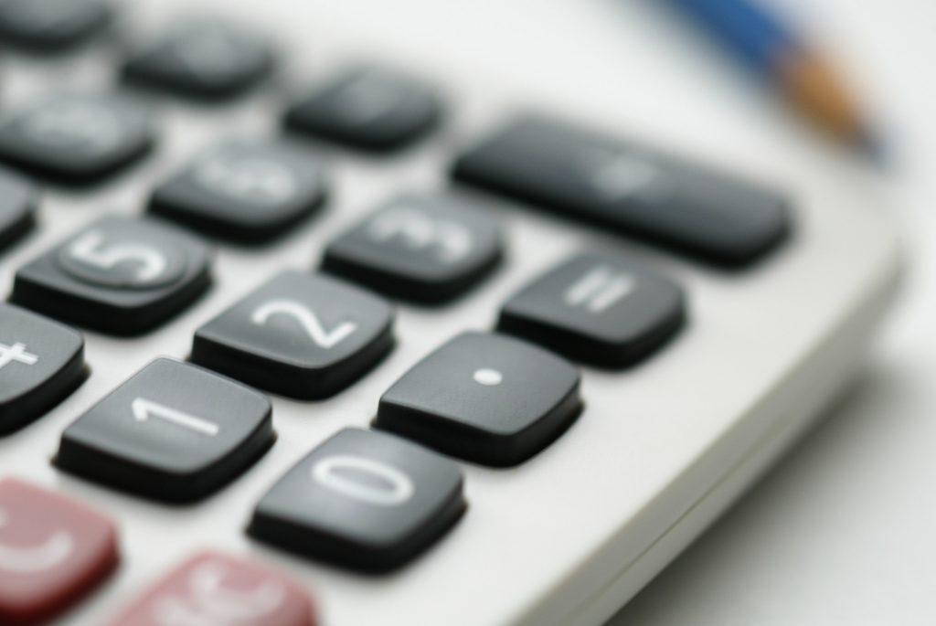 受給金額の計算に使う計算機