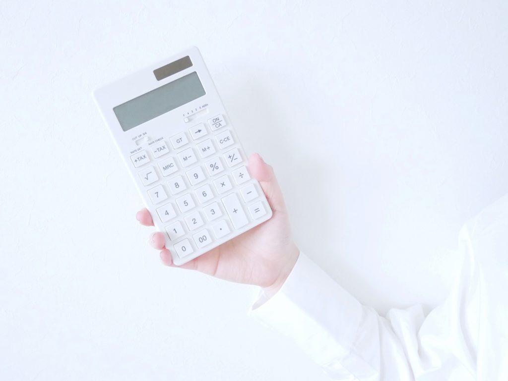 雇用調整助成金の金額計算