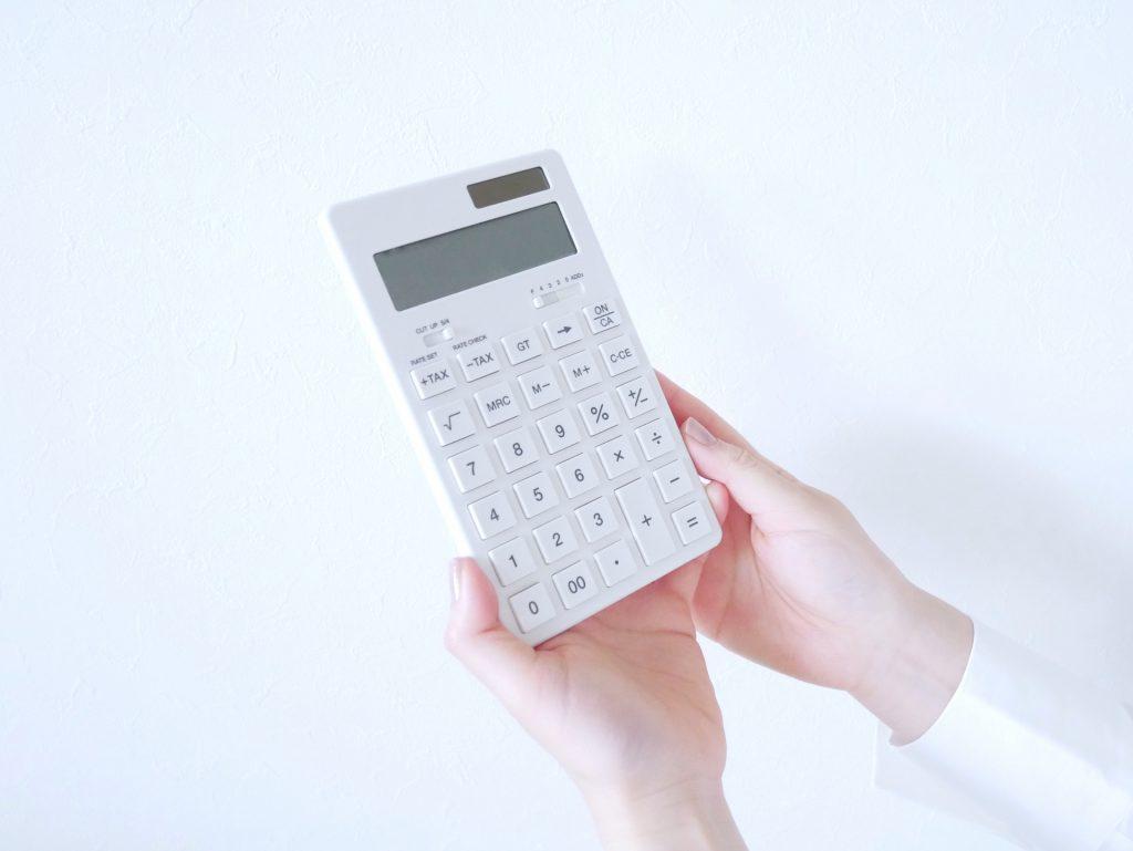 助成金の支給金額の計算