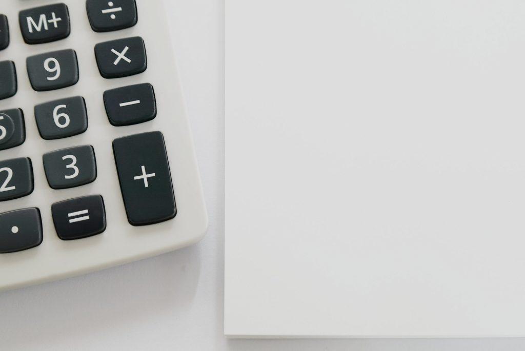 助成金支給額の計算イメージ