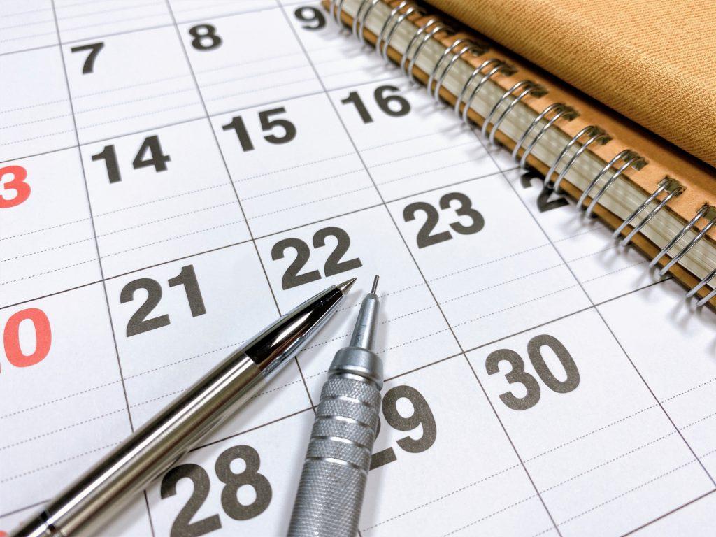 申請スケジュール確認のカレンダー