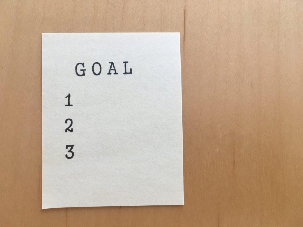 成果目標の設定