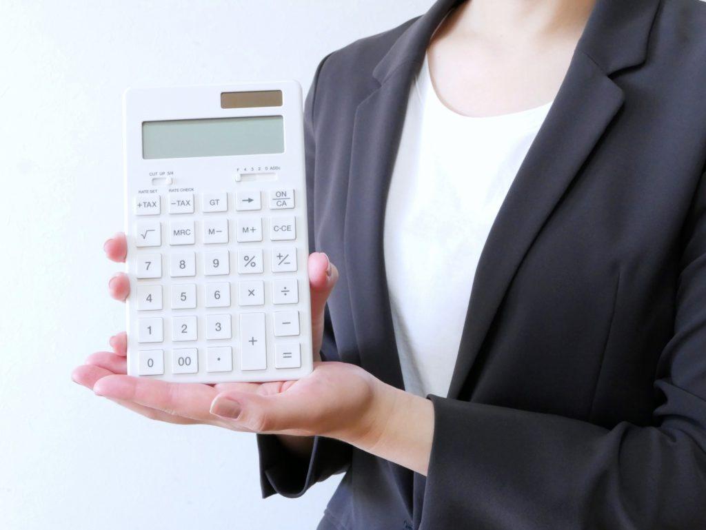 派遣社員の休業手当の計算方法