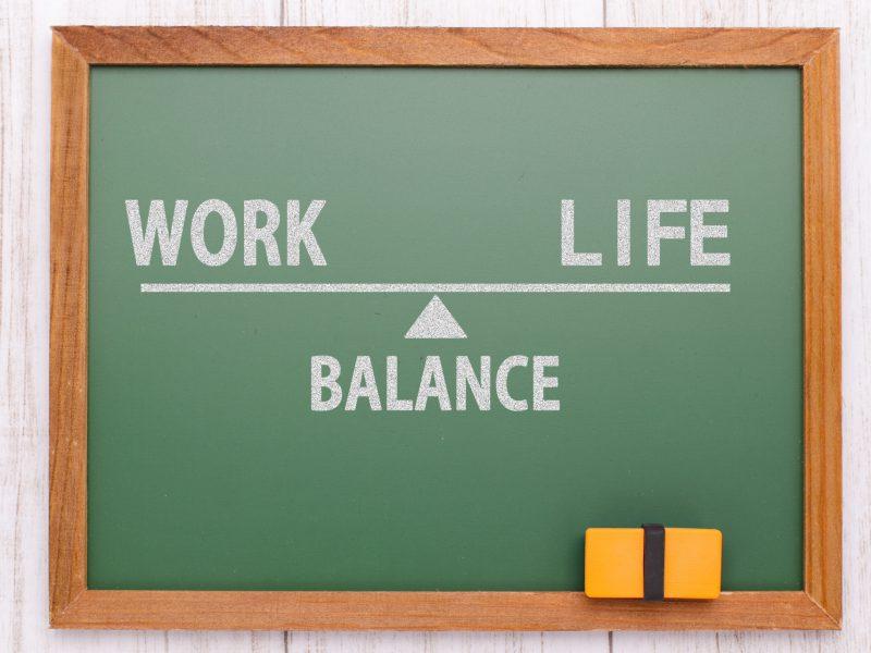 働き方改革推進支援助成金