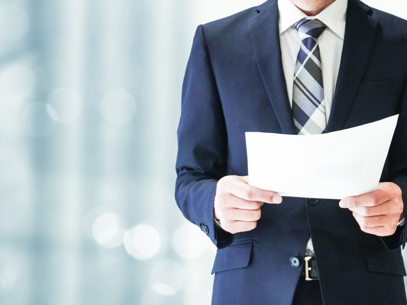 雇用調整助成金の計画届