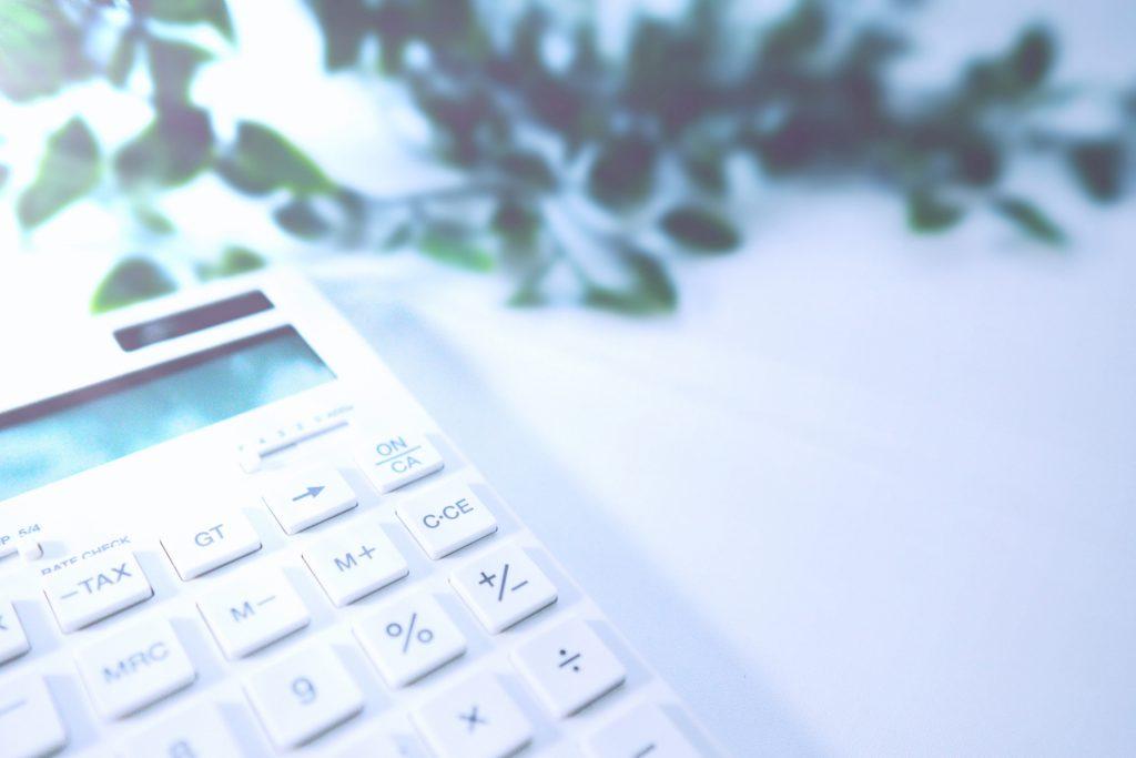 地開金の支給額計算イメージの電卓