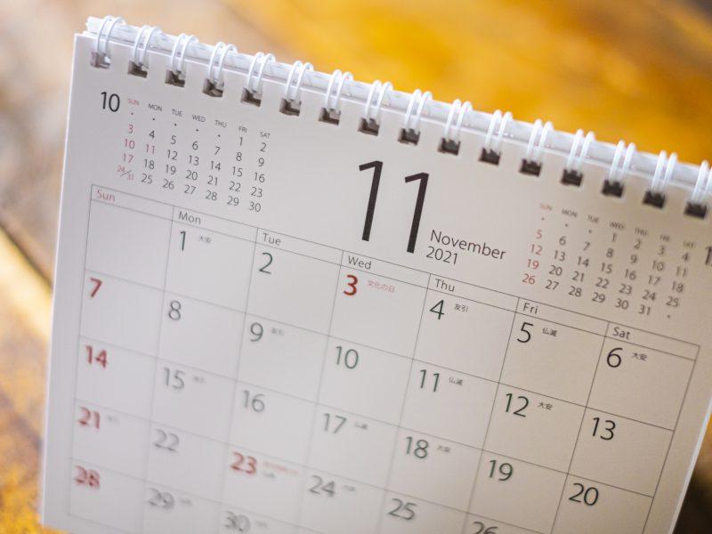 11月まで延長となった雇用調整助成金